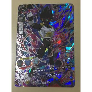 ドラゴンボール(ドラゴンボール)のドラゴンボールヒーローズ 黒仮面のサイヤ人(シングルカード)