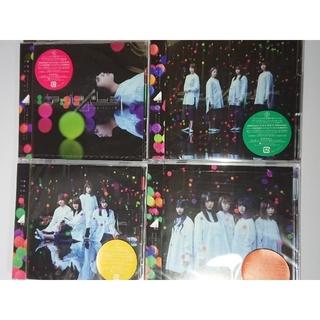 欅坂46(けやき坂46) - 欅坂46 アンビバレント【初回仕様限定盤CD+DVD】