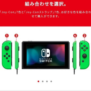 ニンテンドースイッチ(Nintendo Switch)の新品 SWITCH ジョイコン 左右 ネオングリーン セット(家庭用ゲーム本体)