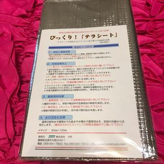 ❤︎meguco012様専用です❤︎(健康/医学)