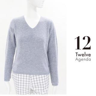 トゥエルブアジェンダ(12Twelve Agenda)の【12Twelve Agenda】毛混Vネックニットプルオーバー グレー (ニット/セーター)