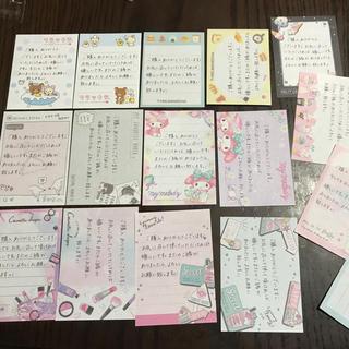 メッセージカード 32枚(カード/レター/ラッピング)