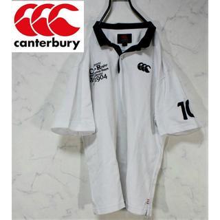 カンタベリー(CANTERBURY)のカンタベリーオブニュージーランド ポロシャツ 古着(ポロシャツ)