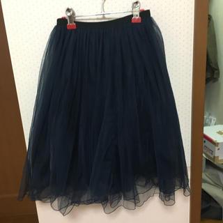 アズノウアズ(AS KNOW AS)のnavy 紺色 ふわふわ スカート(ひざ丈スカート)