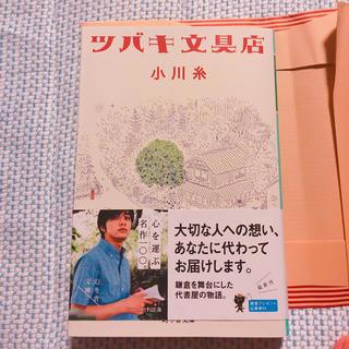 green様専用 3冊セット(文学/小説)
