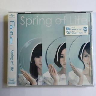 新品未開封 Spring of Life Perfume 新品 未開封
