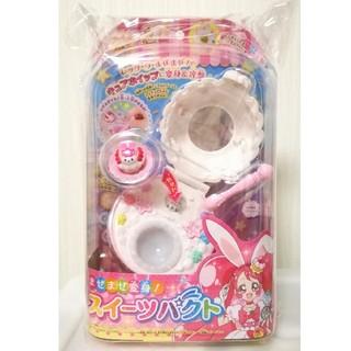 バンダイ(BANDAI)の新品 プリキュア スイーツパクト おもちゃ(キャラクターグッズ)