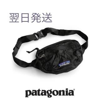 パタゴニア(patagonia)のパタゴニア ウエストポーチ 新品、未使用 正規品 タグあり☆(ウエストポーチ)