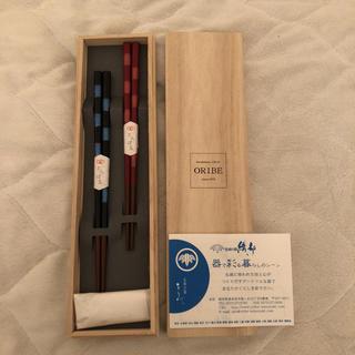 高級 お箸(カトラリー/箸)