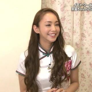 Mサイズ チャイナドレス 安室奈美恵さん 速達レターパック(その他ドレス)