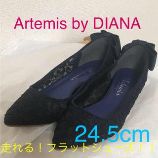 アーテミス(ARTEMIS)のARTEMIS BY DIANA フラットパンプス ネイビー24.5cm(ハイヒール/パンプス)