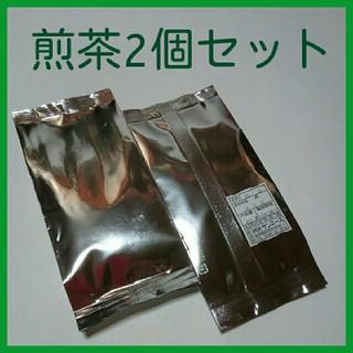 未開封! 静岡産 煎茶 60g 2個セット④(茶)