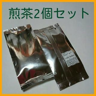 未開封! 静岡産 煎茶 60g 2個セット⑤(茶)