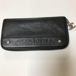 シャネル(CHANEL)のCHANEL♡長財布(財布)