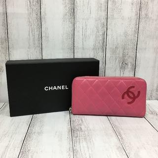 シャネル(CHANEL)のシャネル ココマーク ラムスキン ラウンドファスナー(財布)