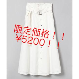 ジーナシス(JEANASIS)のjeanasis 前ボタンミリタリースカート(ロングスカート)