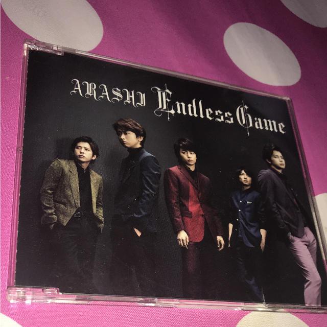 嵐 - Endless Gameの通販 by ®️'...