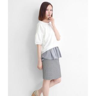 ケービーエフ(KBF)のKBF ボーダーミディアムタイトスカート 美品(ひざ丈スカート)