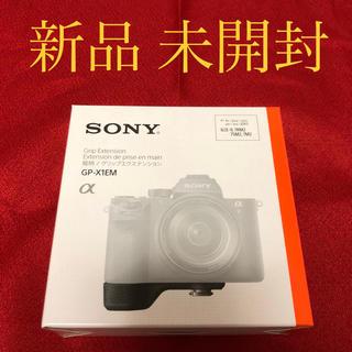 ソニー(SONY)の新品未開封 SONY GP-X1EM グリップエクステンション ソニー(その他)