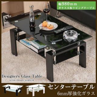 ★全5色★おしゃれなガラステーブル