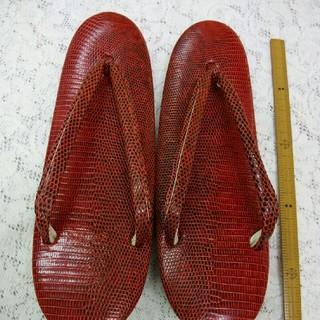 トカゲ皮  草履(和装小物)