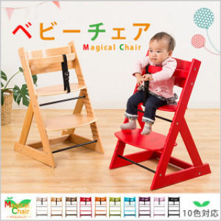【成長に合わせて調整可能】ベビーチェア 木製 ダイニングチェア 赤ちゃん 椅子(その他)