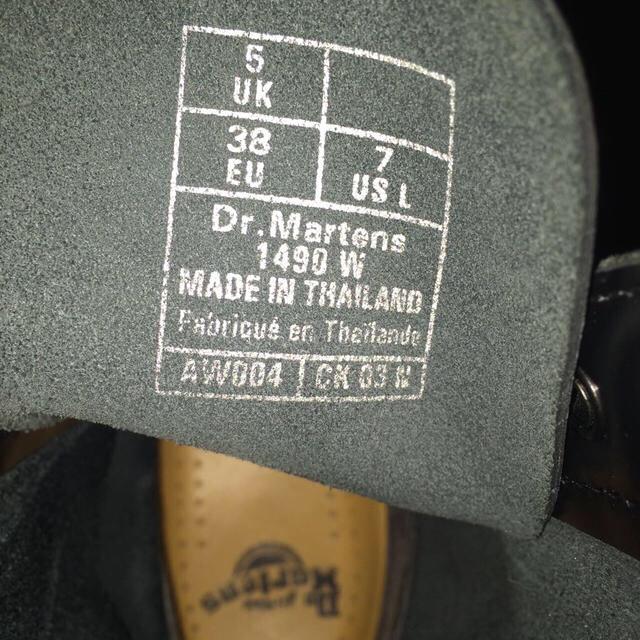 Dr.Martens(ドクターマーチン)のドクターマーチン 10ホール ブラック レディースの靴/シューズ(ローファー/革靴)の商品写真