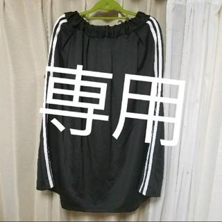 ウィゴー(WEGO)のジャージー スカート☆中古品(ロングスカート)