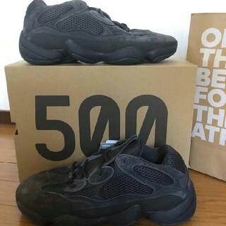 アディダス(adidas)の★送料込み★YEEZY 500 UTILITY BLACK★(スニーカー)