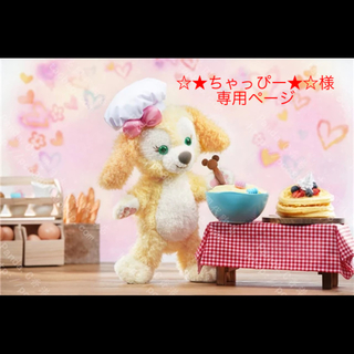 ダッフィー(ダッフィー)の日本未発売 ダッフィー 化粧ポーチ ペンケース ラス1(キャラクターグッズ)
