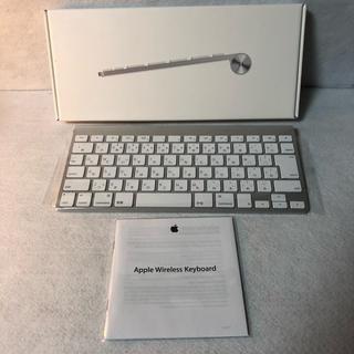 Apple - Apple ワイヤレスキーボード MC184J/B