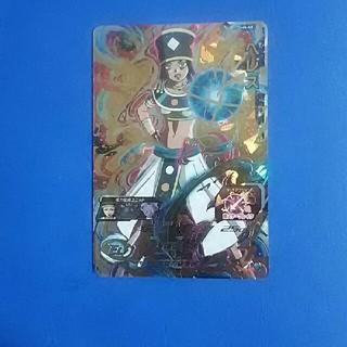 ドラゴンボール(ドラゴンボール)のドラゴンボールヒーローズ  ヘレス(シングルカード)