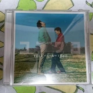 A0059★コブクロ/YELL~エール~/Bell★邦楽★CD