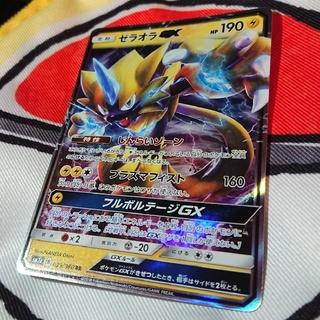 ポケモン(ポケモン)のポケモンカード SM7a ゼラオラGX(シングルカード)