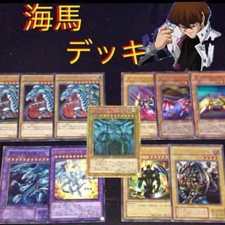 海馬 デッキ / 遊戯王カード ..(Box/デッキ/パック)
