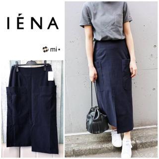 IENA - 新品タグ付き⭐️ IENA Cu/C ビッグポケットアシメントリースカート 40