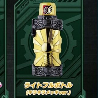 バンダイ(BANDAI)の新品☆激レア 仮面ライダー ブットバソウルフルボトル ライトフル モット10(特撮)