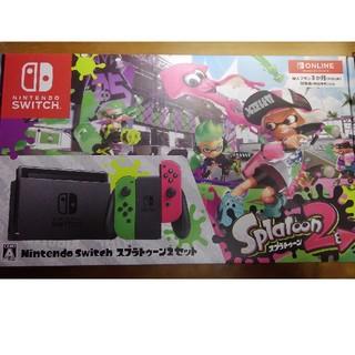 Nintendo Switch - 新品未開封 Nintendo Switch 本体 限定スプラトゥーンセット