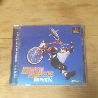 PlayStation - PS1ソフト デイブ・ミラ  フリースタイルBMX