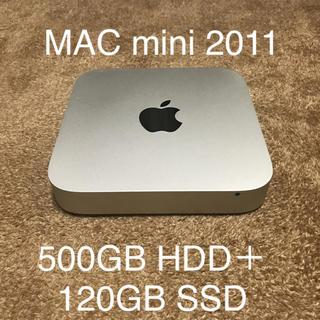 アップル(Apple)のMac mini 2011 corei5 SSD増設(デスクトップ型PC)