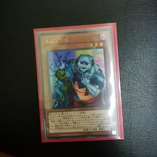 ユウギオウ(遊戯王)の遊戯王 ユニゾンビ シークレット(シングルカード)