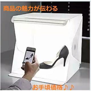 □折り畳み・ミニ撮影ボックス・組立式☆LEDライト搭載 rs(その他)