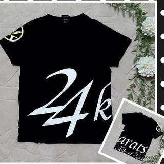 トゥエンティーフォーカラッツ(24karats)の24karats 130㌢ キッズ 男女兼用  Tシャツ EXILE ダンス(Tシャツ/カットソー)