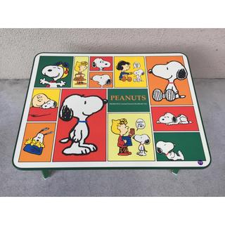 【スヌーピー】折りたたみテーブル