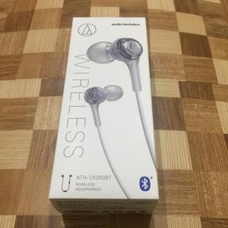 オーディオテクニカ Bluetooth ワイヤレスイヤホンATH-CK200BT