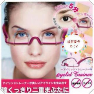 14 二重まぶた アイリッドトレーナー 矯正 眼鏡 メガネ アイライン 美容