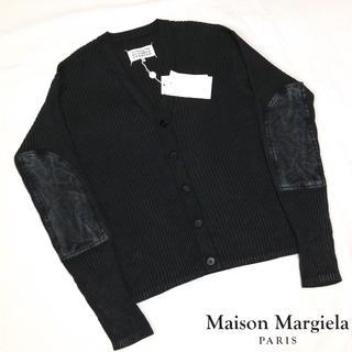 マルタンマルジェラ(Maison Martin Margiela)の新品■マルジェラ 17ss■エルボーパッチ ニット■カーディガン■黒■4019(カーディガン)