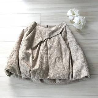 FOXEY - 【新品同様】FOXEY♡クラシックジャガードスカート♡ダウン&フェザー♡