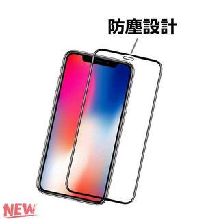 OAproda iPhoneX保護フィルム 液晶強化ガラ(iPhoneケース)