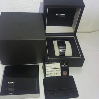 ラドー(RADO)のRADO / メンズウォッチダイヤモンドjubile ハイテクセラミックジャンク(腕時計(アナログ))